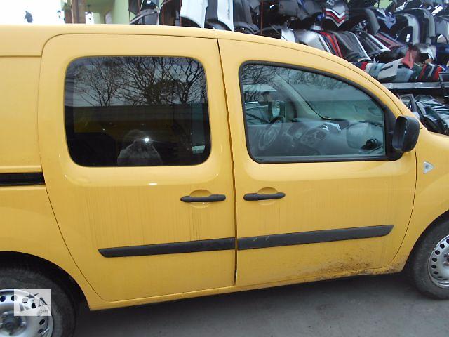 купить бу Двері бокові зсувні для Renault Kangoo 2010 в Львове