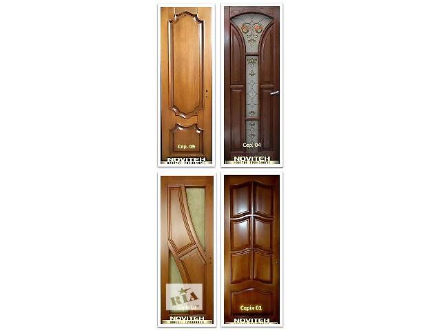 бу Двері міжкімнатні деревяні. в Тернополе