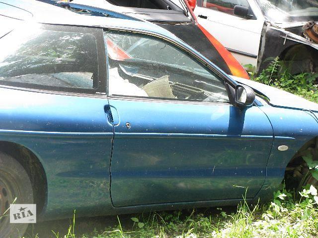 продам Двері передні праві для Ford Probe Купе 1994р. бу в Львове
