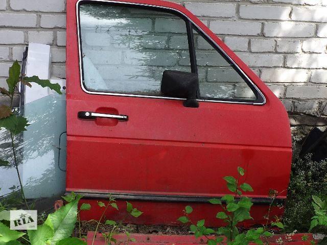 Двері передні праві для Volkswagen Jetta 1990р.- объявление о продаже  в Львове