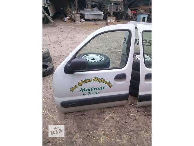 купить бу Двери передние левая правая Рено Канго Renault Kangoo 2000-2008 в Ковеле