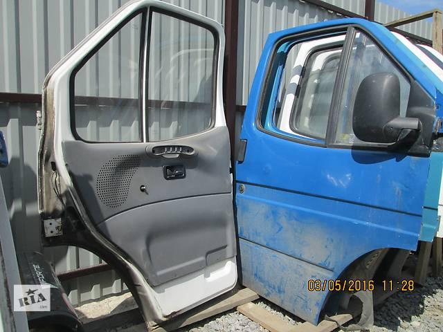 бу Двери передние в сборе на Форд Транзит до 2000 г в Виннице