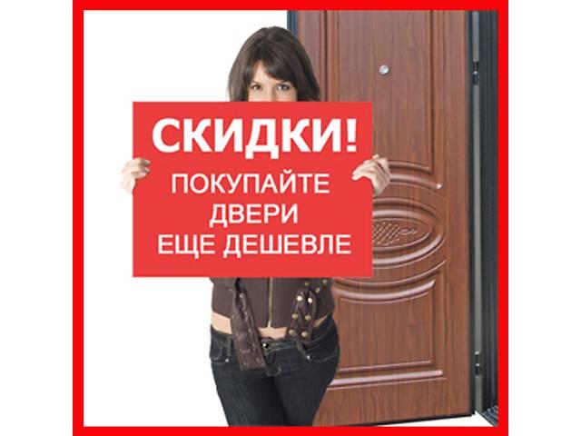 купить бу ДВЕРИ Входные и Межкомнатные от Производителя в Донецке и Макеевке (СКИДКИ!) в Донецке