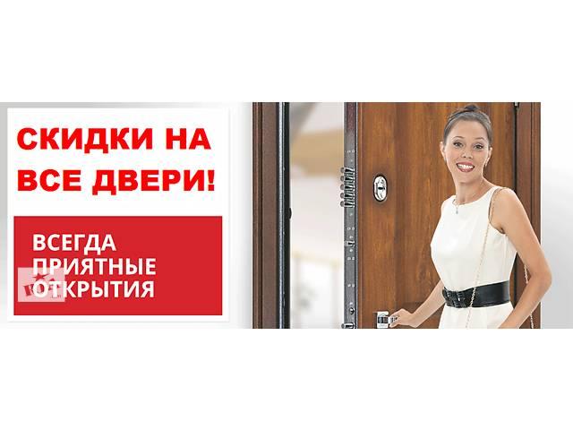 купить бу ДВЕРИ Входные и Межкомнатные с Большими СКИДКАМИ (Донецк, Макеевка) в Донецке