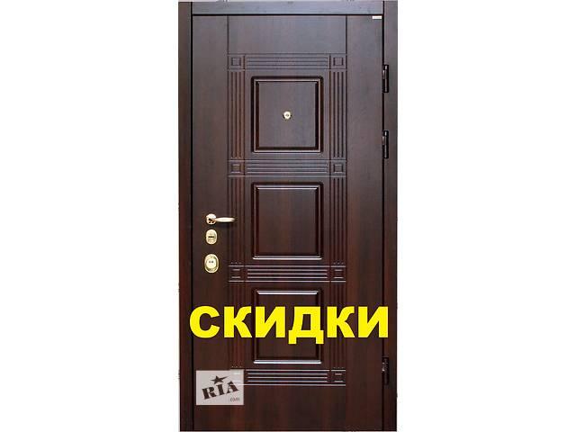 продам ДВЕРИ Входные и Межкомнатные со СКИДКАМИ (Донецк, Макеевка, Ясиноватая) бу в Донецке