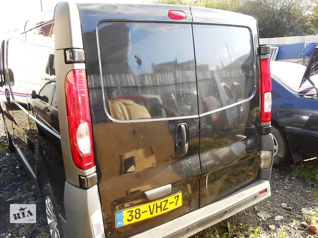 купить бу Двери задние правые, левые двері задні Renault Trafic Рено Трафик Opel Vivaro Опель Виваро Nissan Primastar в Ровно