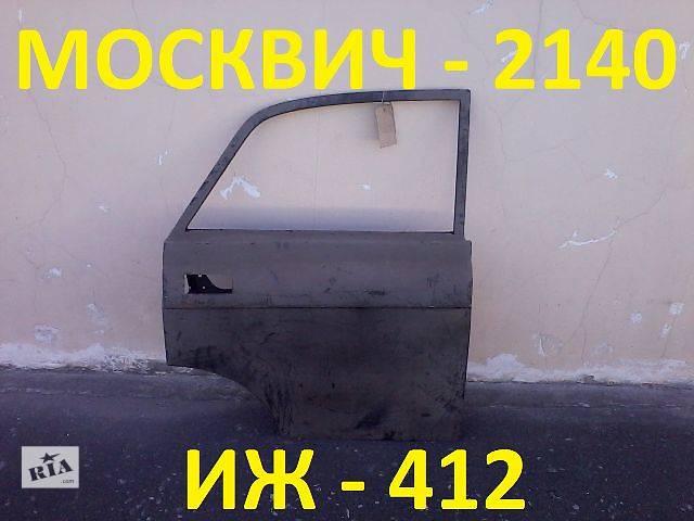 Двери задние правые Москвич- объявление о продаже  в Донецке