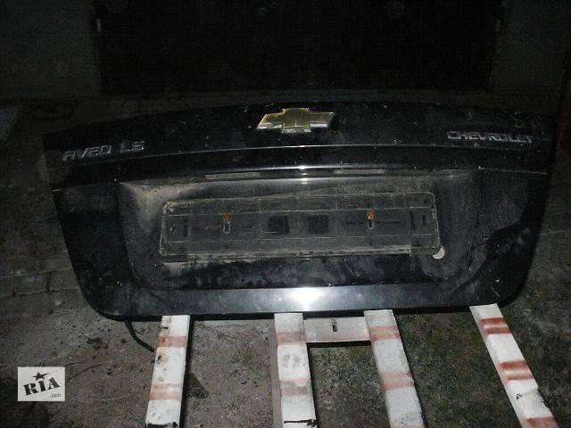 Двери/багажник и компоненты Крышка багажника Легковой Chevrolet Aveo Седан 2007- объявление о продаже  в Нововолынске