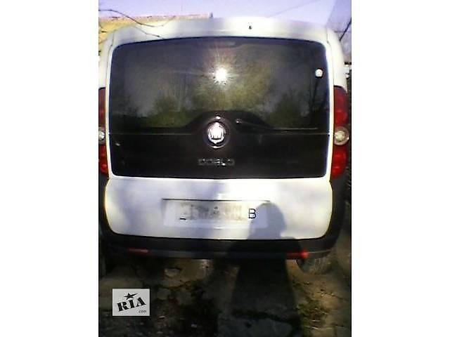 бу Двери/багажник и компоненты Легковой Fiat Doblo груз. 2010 в Симферополе