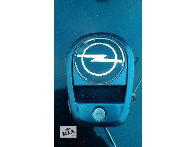 Двери/багажник и компоненты Замок крышки багажника Легковой Opel Omega B Седан- объявление о продаже  в Запорожье