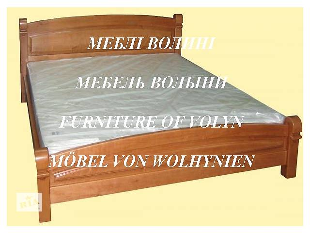 бу Двуспальная кровать МОЙ МИР в Луцке