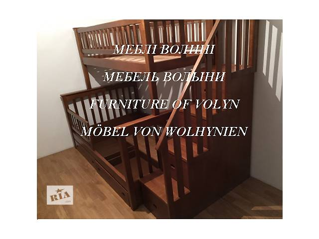 продам Двоярусне ліжко Аліса-Плюс бу в Луцке