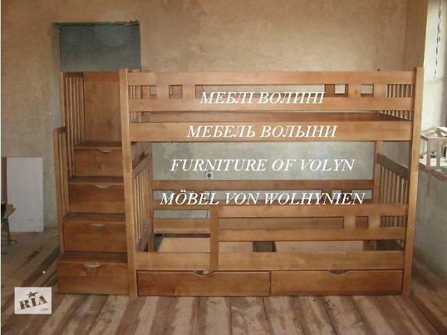 продам Двоярусне ліжко філя-new з полицями бу в Луцке