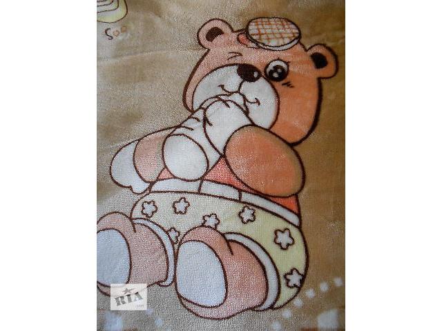 Двойной плед-одеяло велсофт, 110х150- объявление о продаже  в Полтаве