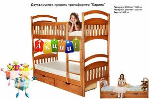 новый Дитячі меблі в Івано-Франківську Київ