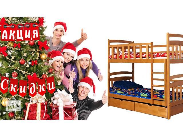 продам Двухъярусная кровать для детей и взрослых! Мечта каждого ребенка! Лучший подарок к Новому году! Успейте заказать! бу в Киеве