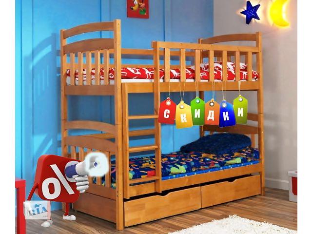 бу двухъярусная кровать Карина люкс по самой низкой цене! в Киеве