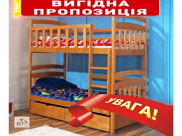 бу Двухъярусная кровать от производителя по супер цене! Кровати новые со склада! Выбор цвета бесплатно! Все есть в наличие! в Киеве