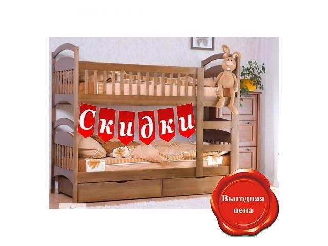продам Двухъярусная кровать с матрасами и ящиками от производителя! Супер цена! бу в Киеве