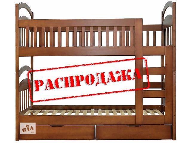 Двухъярусная кровать трансформер Карина с натурального дерева ольха- объявление о продаже  в Киеве