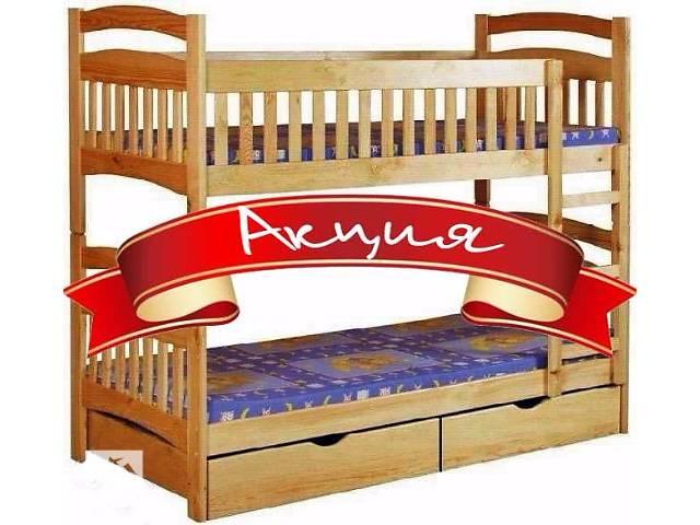 Двухъярусная кровать трансформер Карина- объявление о продаже  в Киеве