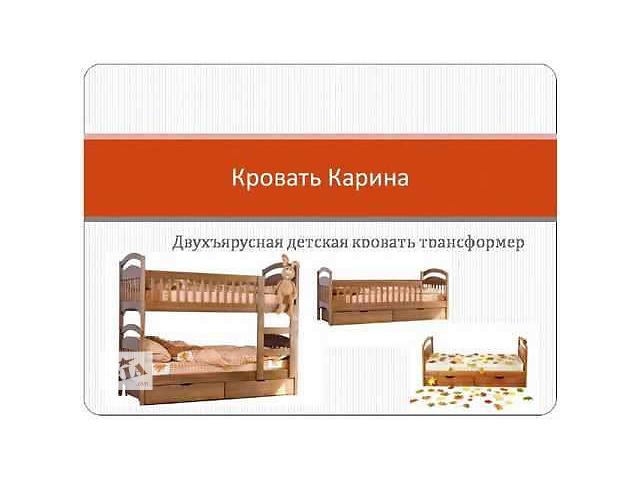 бу Двухъярусная кровать Карина напрямую от производителя в Одессе