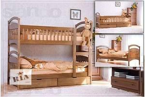 Двухъярусная детская кровать-трансформер Карина!