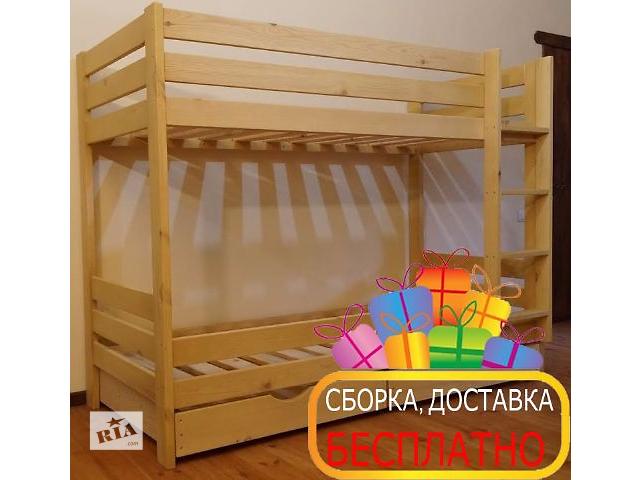 продам Двухъярусная кровать детская из дерева бу в Киеве