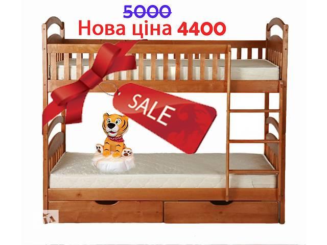 продам Цены снижены на кровать Карина с  матрасами емм из дерева бу в Киеве
