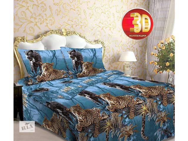 купить бу Двуспальное 3Д постельное белье из бязи 100% хлопок в Киеве