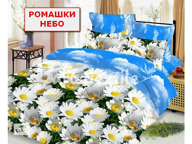 купить бу Двуспальное постельное белье из ткани бязь Gold, в ассортименте в Хмельницком