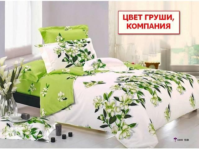 Двуспальное постельное белье из ткани бязь Gold, в ассортименте- объявление о продаже  в Хмельницком