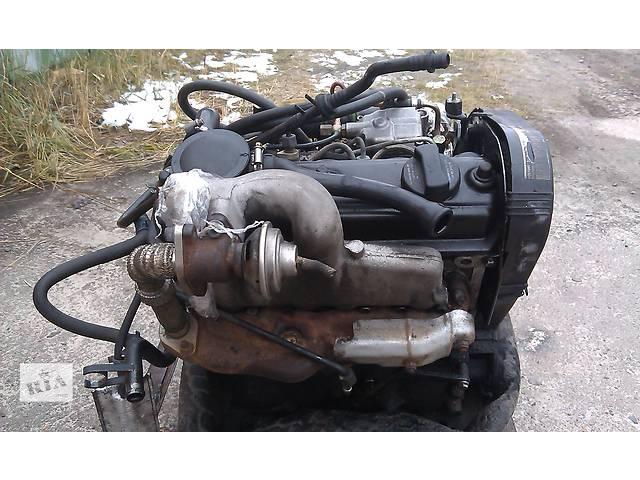 купить бу  Двигатель 1.9 дизель 66 кВт для минивена Volkswagen Sharan в Ровно
