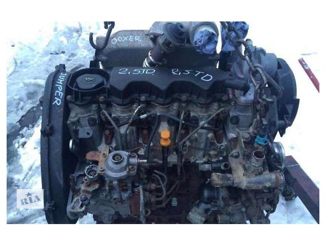 бу Двигатель 2.5 TD + КПП Peugeot Boxer, Citroen Jumpy, Fiat Ducato в Мостиске