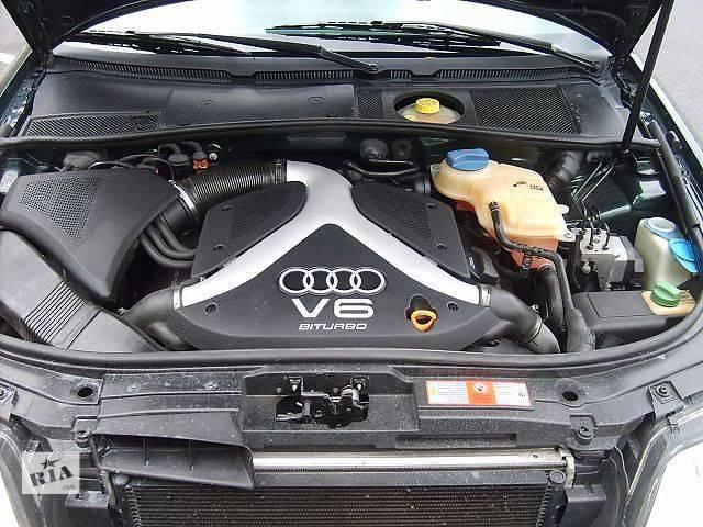 продам Двигатель 2.7 184kw ARE  Audi A6 Allroad бу в Луцке