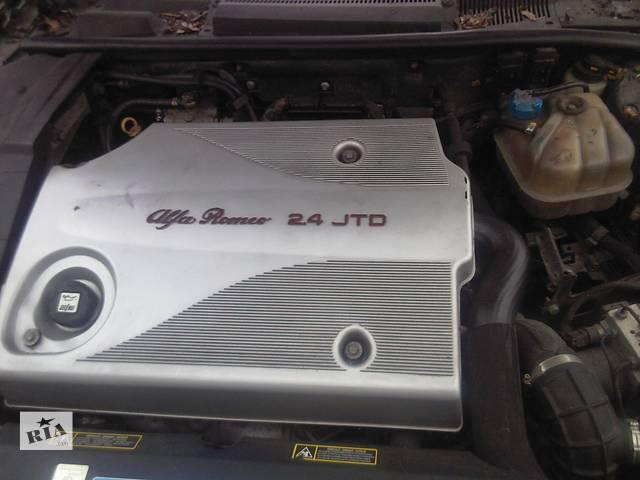 продам Двигатель Alfa Romeo 166 (2002) 2.4 JTD, ДЕШЕВО бу в Ужгороде