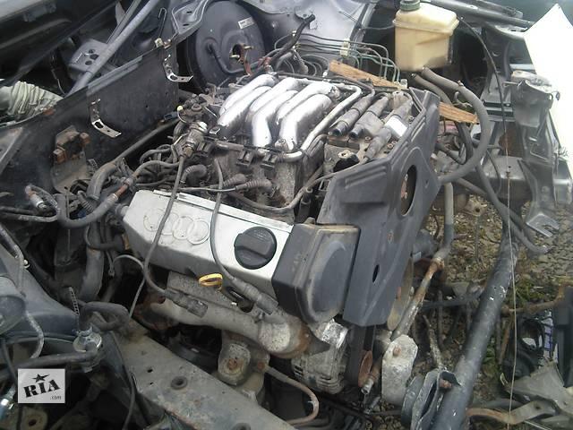 продам  Двигатель Audi 100 (С4) 1990--1994 год, 2.3i, 2.6i ДЕШЕВО!!!   бу в Ужгороде