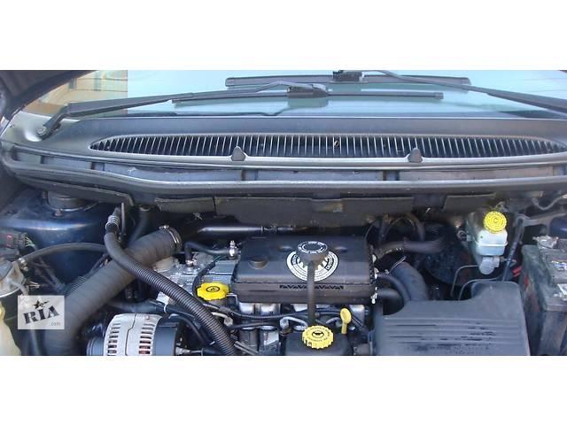 купить бу Двигатель для Chrysler Voyager, 2.5tdi, 1996 в Львове