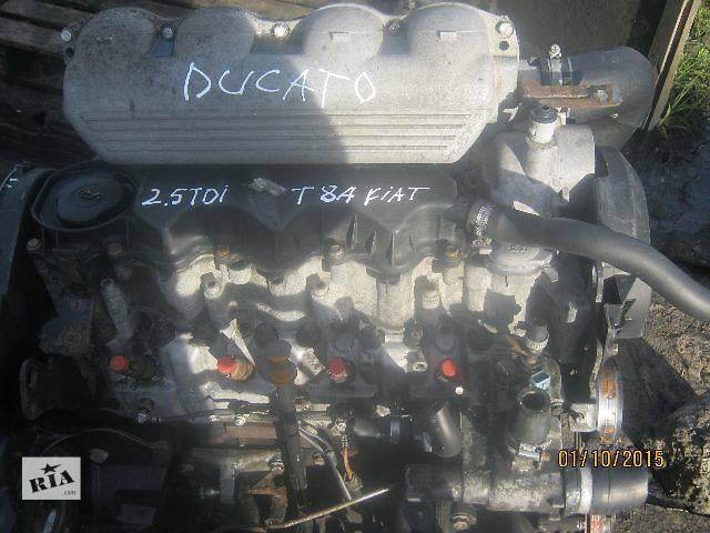 Двигатель для грузовика Fiat Ducato- объявление о продаже  в Ковеле