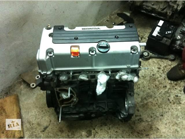 Двигатель для  Honda Accord 2.0- объявление о продаже  в Ровно