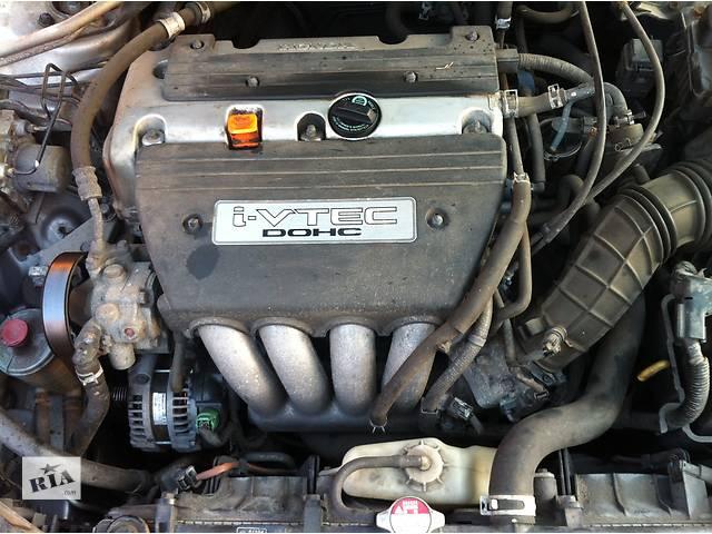бу Двигатель для  Honda Accord 2.0 в Ровно