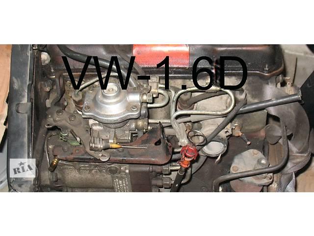 Двигатель для легкового авто--1.6D-1.9D-- Volkswagen Passat B2- объявление о продаже  в Хмельницком