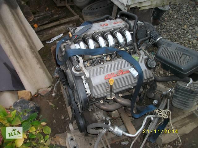 бу  Двигатель для легкового авто Alfa Romeo 166 2.5 бензин в Ужгороде