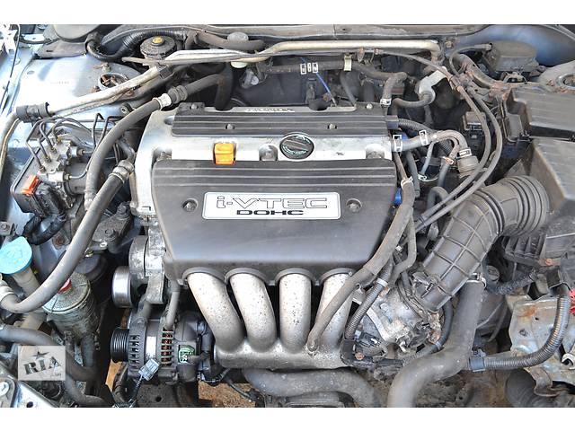 бу  Двигатель для легкового авто Honda Accord 2.0 бензин в Остроге