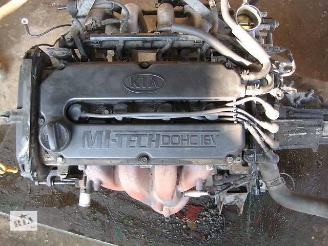 бу  Двигатель для легкового авто Kia Sephia II в Львове