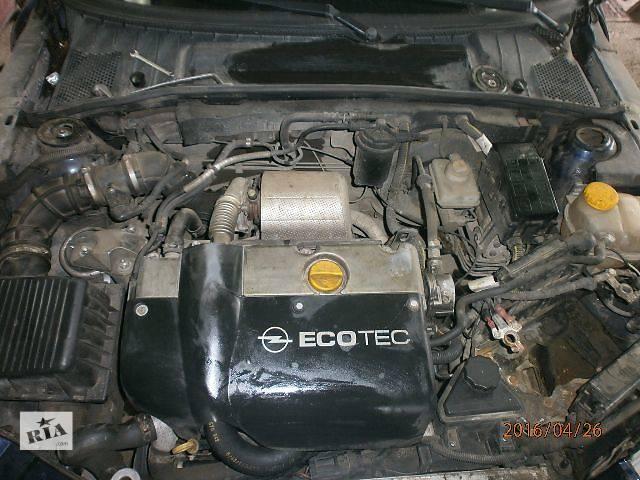 бу Двигатель для легкового авто Opel Vectra B в Жидачове
