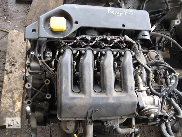 бу  Двигатель для легкового авто Rover 75 в Львове