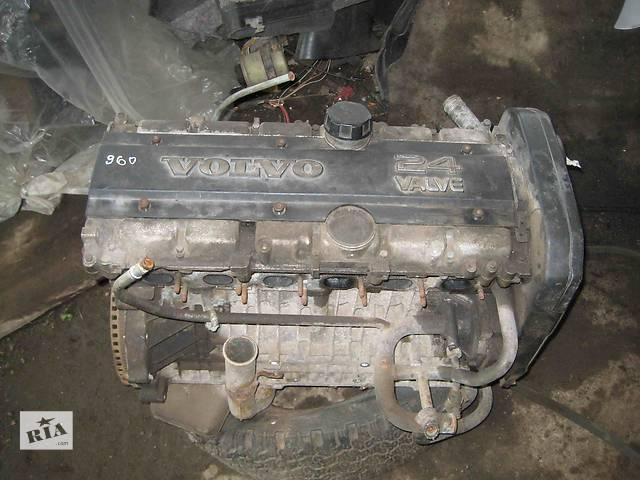 Двигатель для легкового авто Volvo 960- объявление о продаже  в Львове