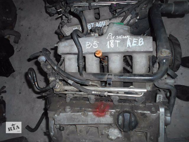 купить бу Двигатель для Volkswagen Passat B5, 1.8t, 1999, AEB в Львове