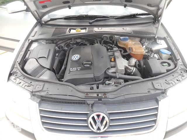 Двигатель для Volkswagen Passat B5, 1.8t, 2001- объявление о продаже  в Львове